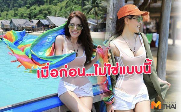 ข่าวบันเทิง ดาราสวยแซ่บ ดาราเที่ยวทะเล นางเอกช่อง 7 มิสทีนไทยแลนด์ เกรซ กาญจน์เกล้า