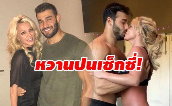 Britney Spears Sam Asghari บริทนีย์ สเปียรส์ แซม อัสการี