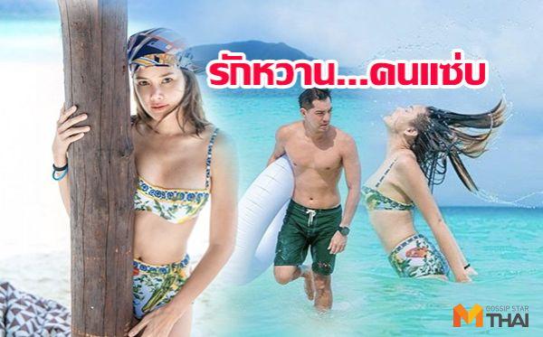 ข่าวบันเทิง คู่รักดารา ดาราเที่ยวทะเล ตุลย์ ตุลยเทพ สวยแซ่บ สวีทหวาน หญิง รฐา