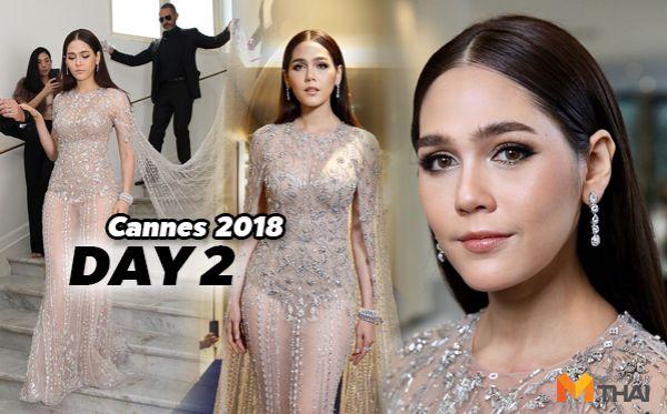 Cannes 2018 ข่าวดารา ข่าวดารา วันนี้ ข่าวบันเทิง ข่าวบันเทิง วันนี้ ชมพู่ คานส์ ชมพู่ งานหนังเมืองคานส์ ชมพู่ อารยา ชมพู่ เดินพรมแดง คานส์ ชมพู่ เทศกาลหนังเมืองคานส์ เทศกาลหนังเมืองคานส์