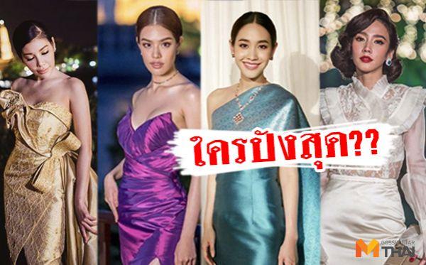 ข่าวบันเทิง นางเอกฮอต ปาร์ตี้วันเกิดแหวนแหวน วันเกิดดารา สวมชุดไทย