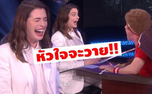 Anne Hathaway Ellen DeGeneres เอเลน ดีเจนเนอร์เรส แอนน์ แฮททาเวย์