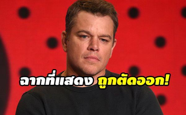 Matt Damon แมตต์ เดม่อน