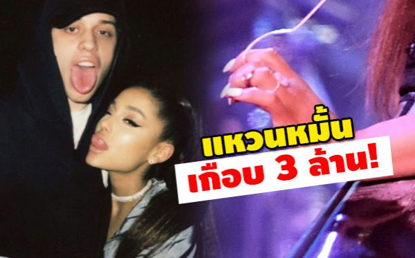 Ariana Grande Pete Davidson พีท เดวิดสัน อาริอาน่า เกรนเด