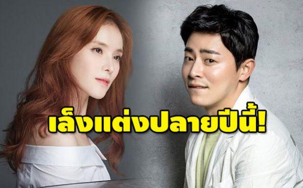 Gummy Jo Jung Suk กัมมี โจจองซอก