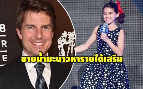 Tom Cruise ทอม ครูซ เคที โฮลม์