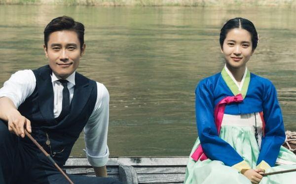 คิมมินจอง คิมแทรี บยอนโยฮัน ยูยอนซอก อีบยองฮุน