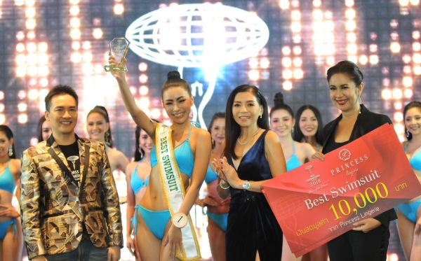 Miss International Thailand 2018 มิสอินเตอร์เนชั่นแนลไทยแลนด์ 2018