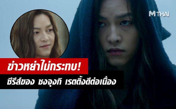 Arthdal Chronicles Song Hye Kyo Song Joong Ki ซงจุงกิ ซงเฮเคียว