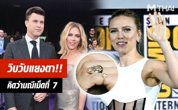 Scarlett Johansson สการ์เล็ตต์ โจแฮนส์สัน