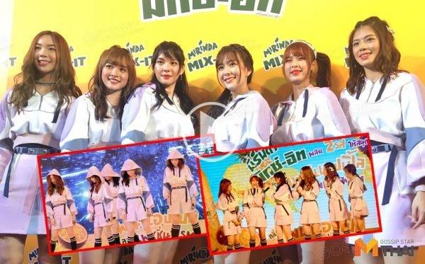 นิว BNK48 ปัญ BNK48 มิวนิค BNK48 วี BNK48 เฌอปราง BNK48 โมบายล์ BNK48