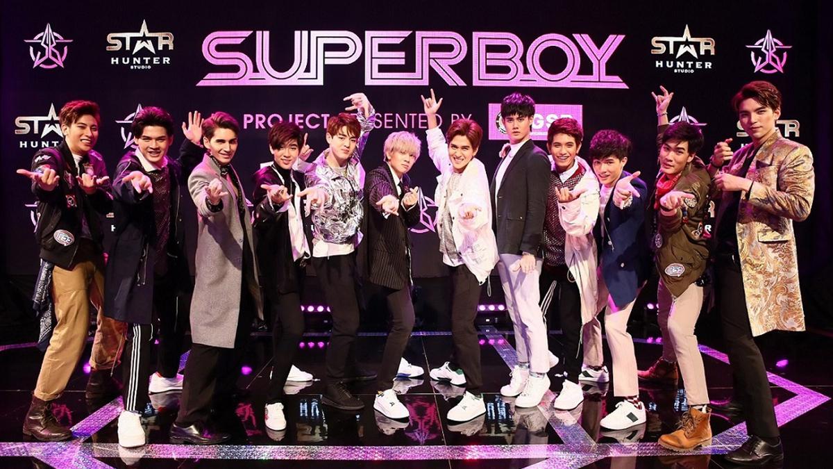 ช่อง 9 MCOT HD รายการ Superboy Project Presented by GSB