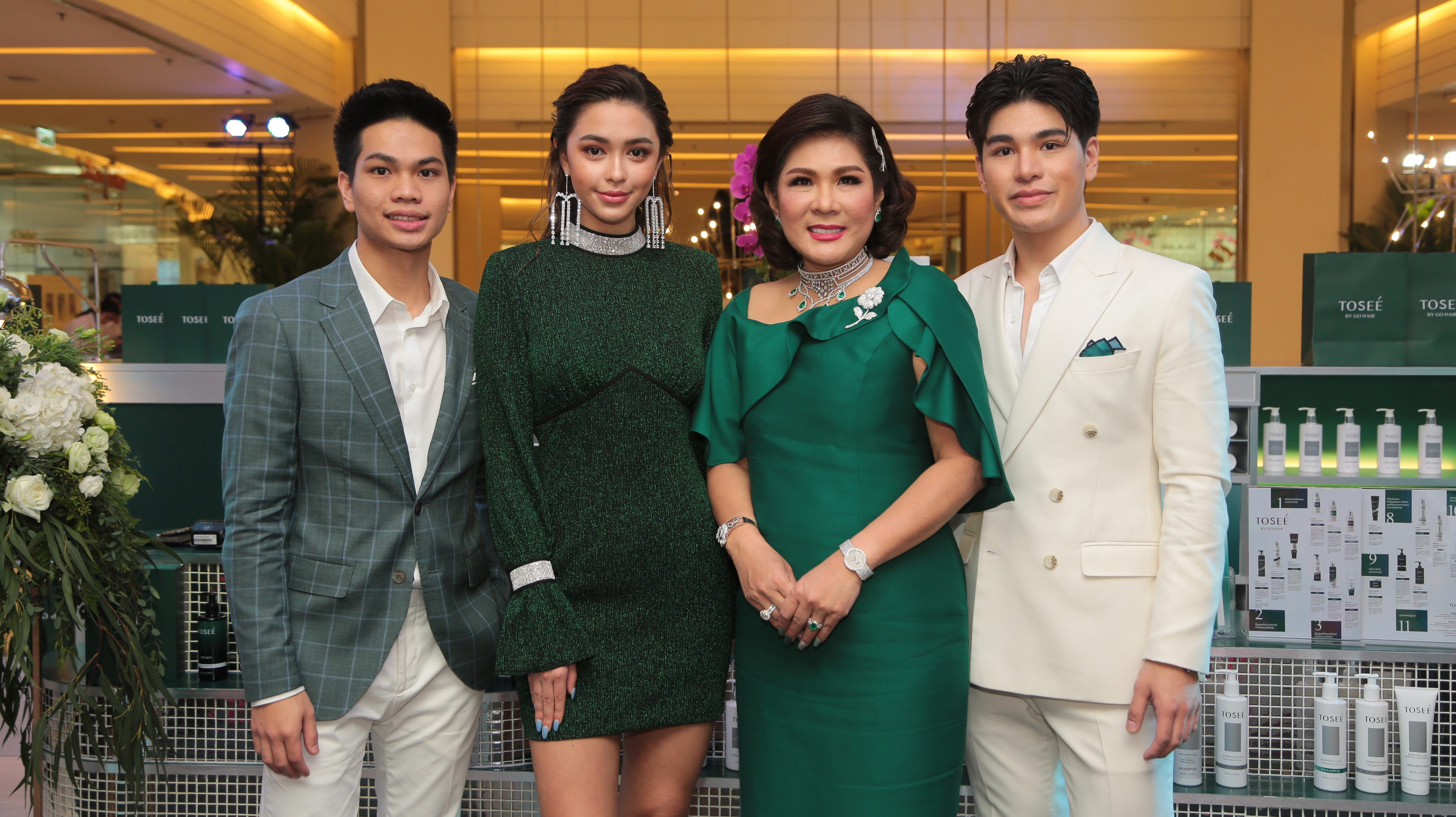 Go hair TOSEE' Tosee' by Go hair แพทริเซีย กู๊ด