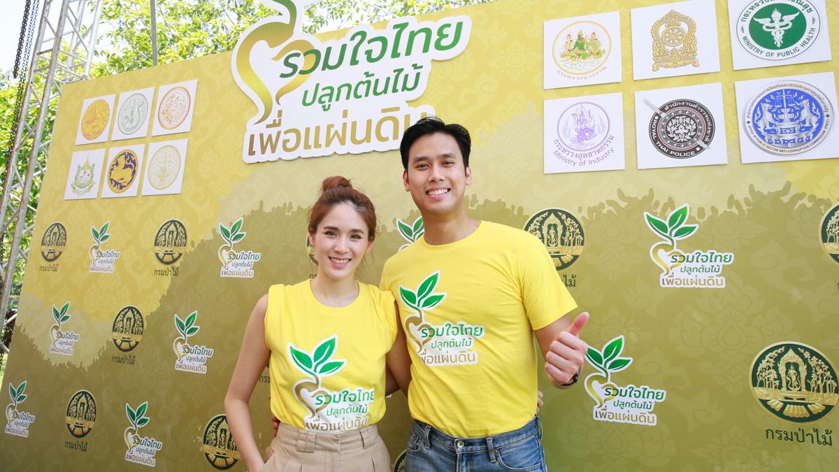 จิ๊บ บอส จิ๊บ ปกฉัตร บอส พุทธิพงษ์ รวมใจไทย ปลูกต้นไม้ เพื่อแผ่นดิน
