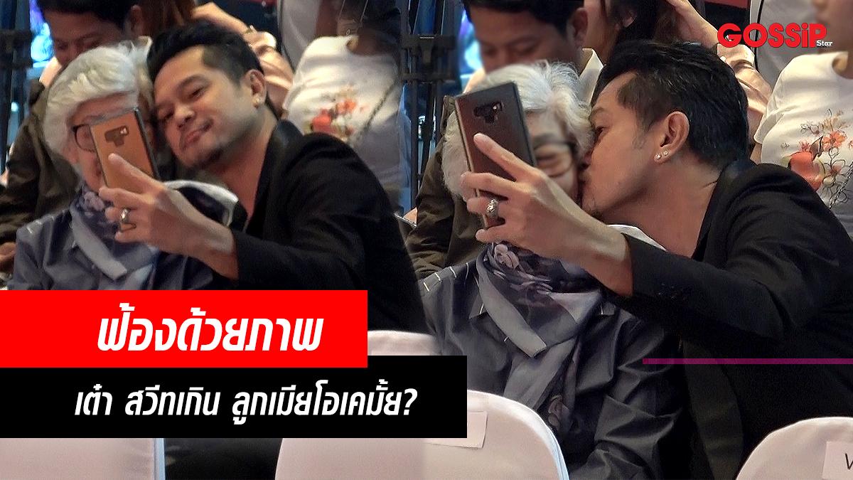 ภาพมันฟ้อง สาวใหญ่ เต๋า สมชาย ไบค์แมน 2