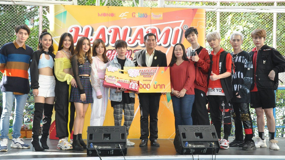 C-Cray Gelato Hanami School Tour 2019 Hanami School Tour 2019 With MONO Music ญี่ปุ่น-ธนัฐ นีน่า นิชนารถ มิลลี่ ศิริชฎา มีน พีรวิชญ์ เจได เศรษฐศิษฏ์ เบนซ์ ณัฐธิดา แองจี้ ฐิติชา โมโน มิวสิค