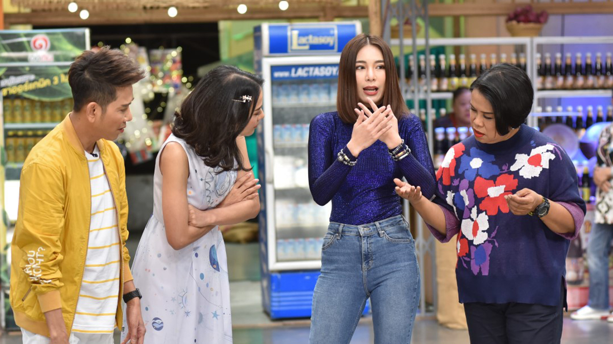 จันจิ จันจิรา ช่อง 3HD รายการ ตลาดสดพระราม ๔