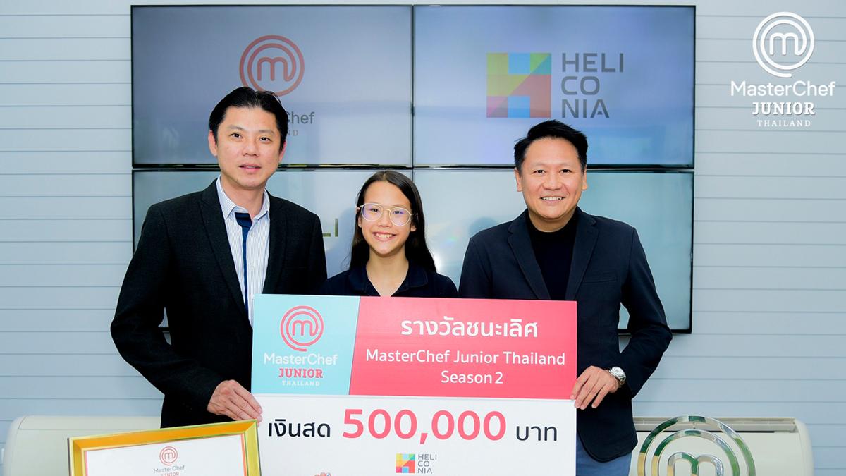 รายการ มาสเตอร์เชฟ จูเนียร์ ประเทศไทย ซีซั่น 2