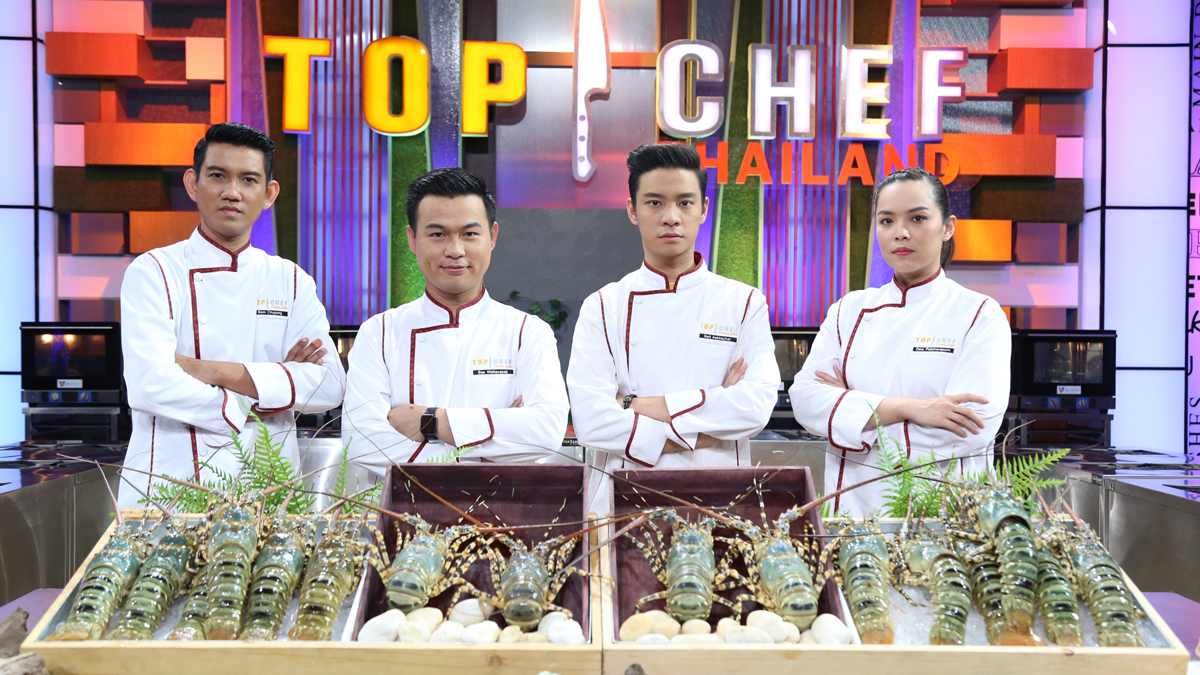 TOP CHEF THAILAND TOP CHEF THAILAND ซีซั่น 3