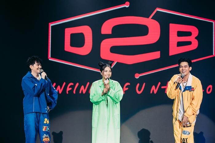 D2B Infinity Fun+ 2020 ดีทูบี บิ๊ก ปาณรวัฐ กิตติกรเจริญ บีม กวี แดน วรเวช