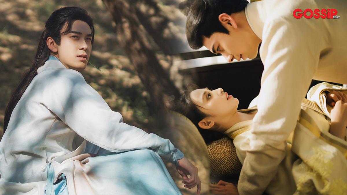 Goodbye My Princess ตงกง ตำนานรักตำหนักบูรพา ตงกง ตำหนักบูรพา เฉินซิงซวี่ เผิงเสี่ยวหร่าน