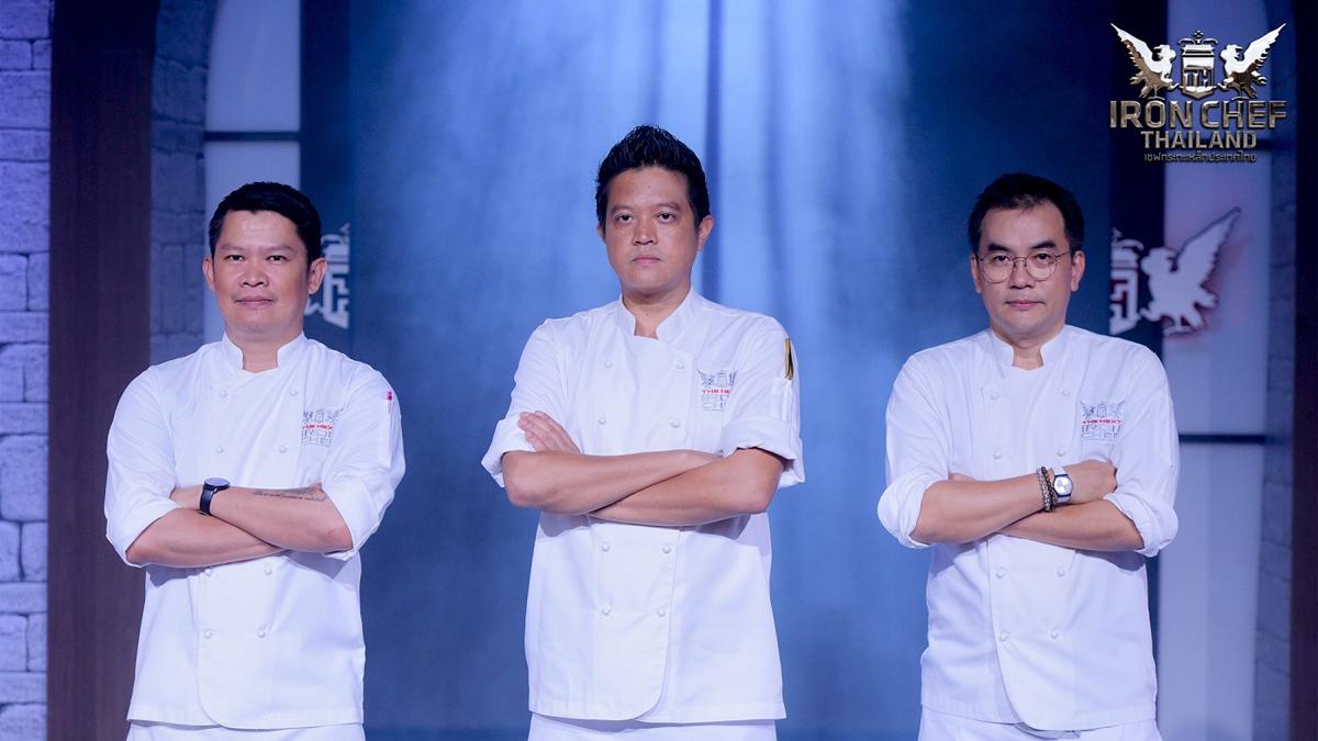 iron chef thailand เชฟกระทะเหล็ก ประเทศไทย