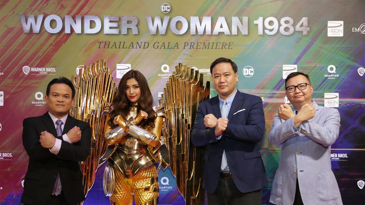 Thailand Gala Premiere Wonder Women 1984 Wonder Women 1984 มารี เบิร์นเนอร์
