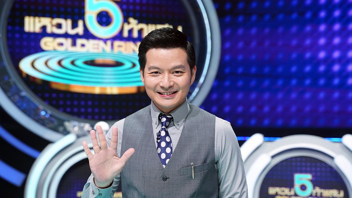 Asian Television Awards 2020 พิธีกรยอดเยี่ยมแห่งเอเชีย เอ วราวุธ