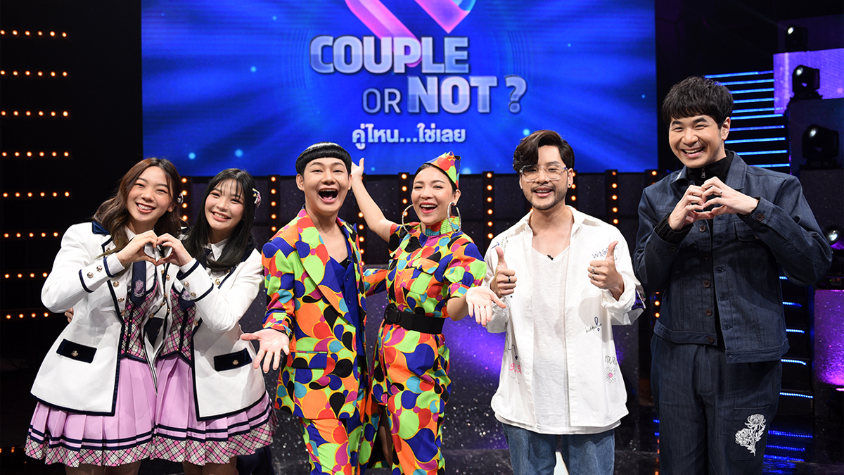 BNK48 Couple or Not? คู่ไหน...ใช่เลย ทอม อิศรา ปัญ BNK48 อร BNK48 แสตมป์ อภิวัชร์