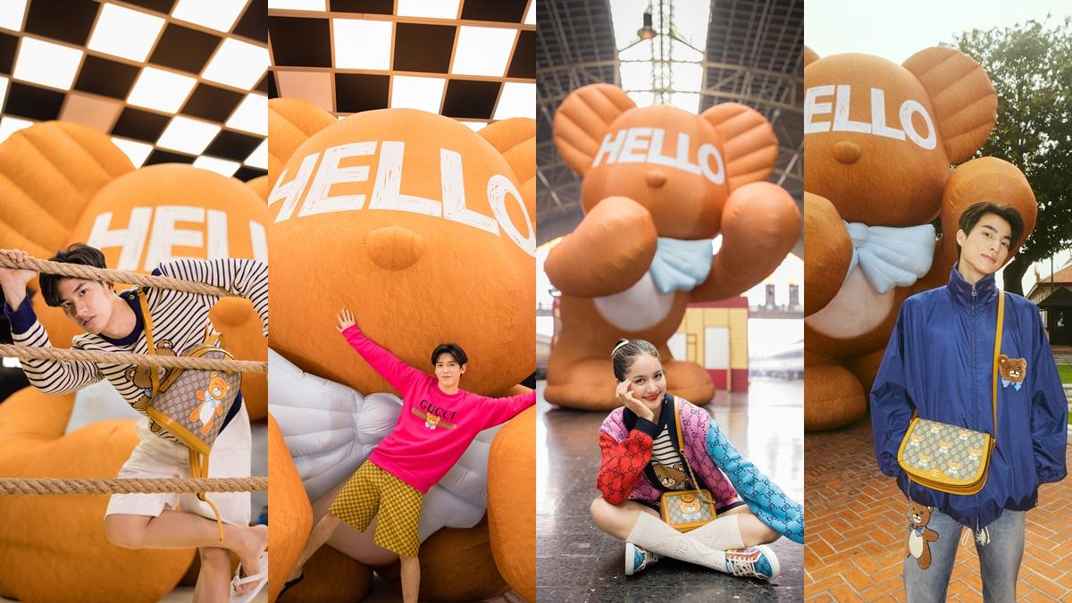 Gucci Bear Balloon KAI x Gucci กลัฟ คณาวุฒิ นิว ฐิติภูมิ เต ตะวัน โบว์ เมลดา